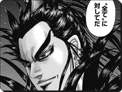 【キングダム】桓騎(かんき)の怒りと李牧が気付いた弱点を伏線検証!裏切り展開予想も